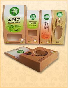 索肤特化妆品包装盒