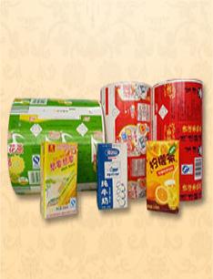 果汁饮汁盒