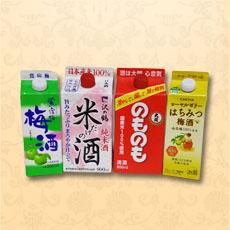 饮料包装彩盒